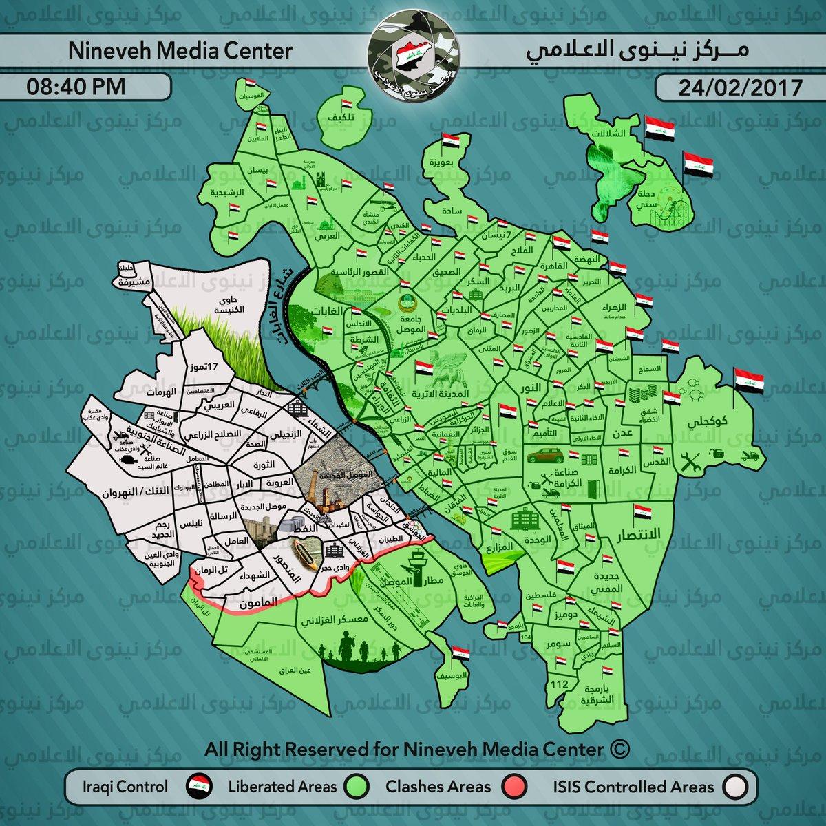 معركة الموصل - صفحة 4 C5cskeWWYAQUCHB