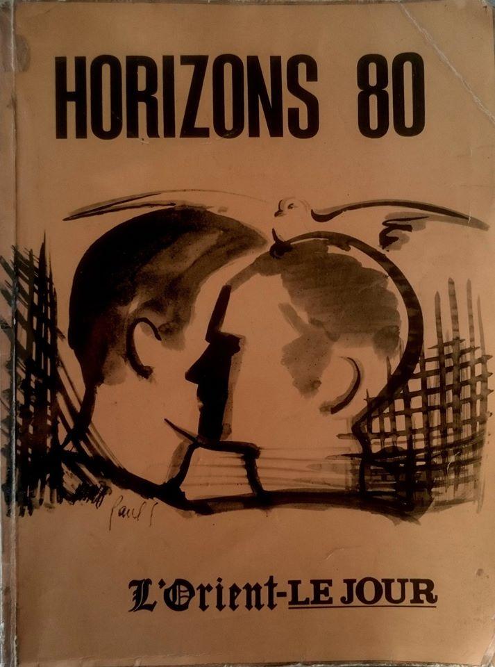 Horizons 1980 / L&#39;orient Le jour / #beirut #lebanon January 1978 @LOrientLeJour<br>http://pic.twitter.com/rSgbQXUvmB