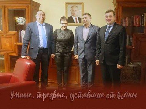 Савченко обнародовала списки украинских пленных, которых посетила на Донбассе - Цензор.НЕТ 7704