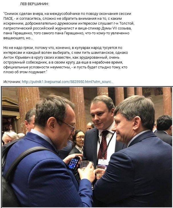 Трем подозреваемым в похищении Гончаренко объявлено о подозрении, - прокуратура - Цензор.НЕТ 6378