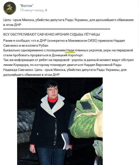 """Рубан и Савченко посетили """"в закрытом режиме"""" колонию в Макеевке, где содержатся украинские военнопленные, - сепаратистские сайты - Цензор.НЕТ 4247"""