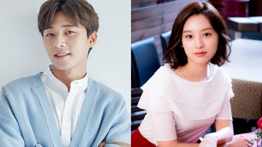 ICYMI- Park Seo Joon And Kim Ji Won Confirmed As Leads For Upcoming KB...