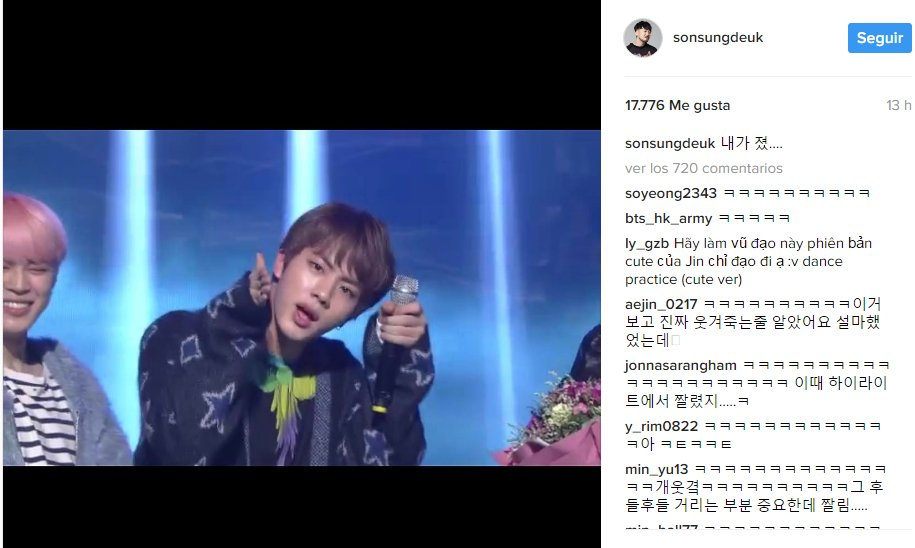Son Sungdeuk posted screenshots of #JIN.  http:// Instagram.com/sonsungdeuk  &nbsp;  <br>http://pic.twitter.com/y5IPJ9KW07
