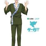 【ヴィクトル × 伊万里鍋島焼】作中に登場する「ドライブイン鳥」が実際にあるのは唐津市のお隣の伊万里…