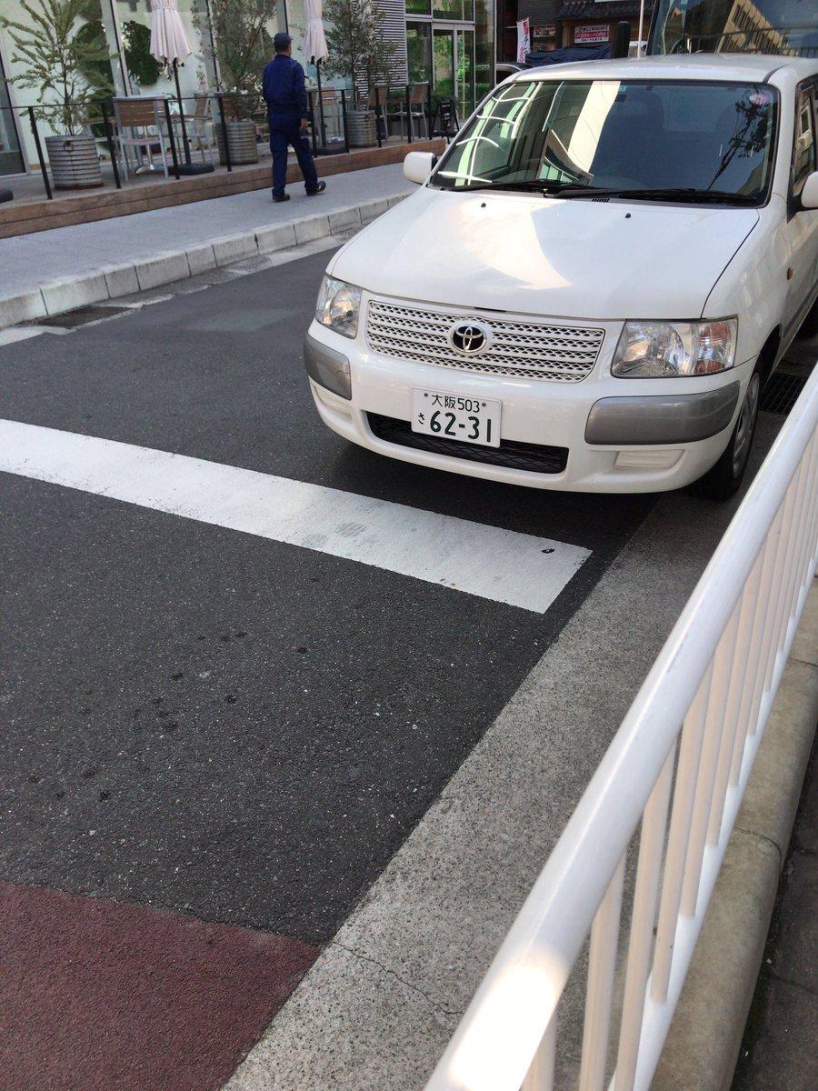 物流 大阪 サンエー