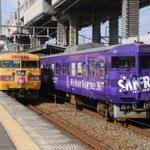 ファジアーノとサンフレッチェが先ほど東福山駅で並びました! pic.twitter.com/THgi…