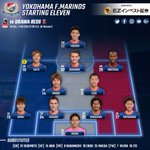 本日の浦和レッズ戦の先発メンバーが発表されました。選手の試合前コメントは公式携帯サイトよりご覧くださ…