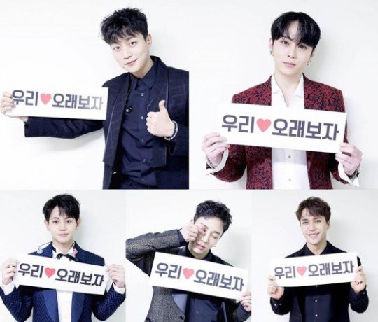 #Highlight (Formerly #BEAST)'s Agency Responds To Reports About New Al...