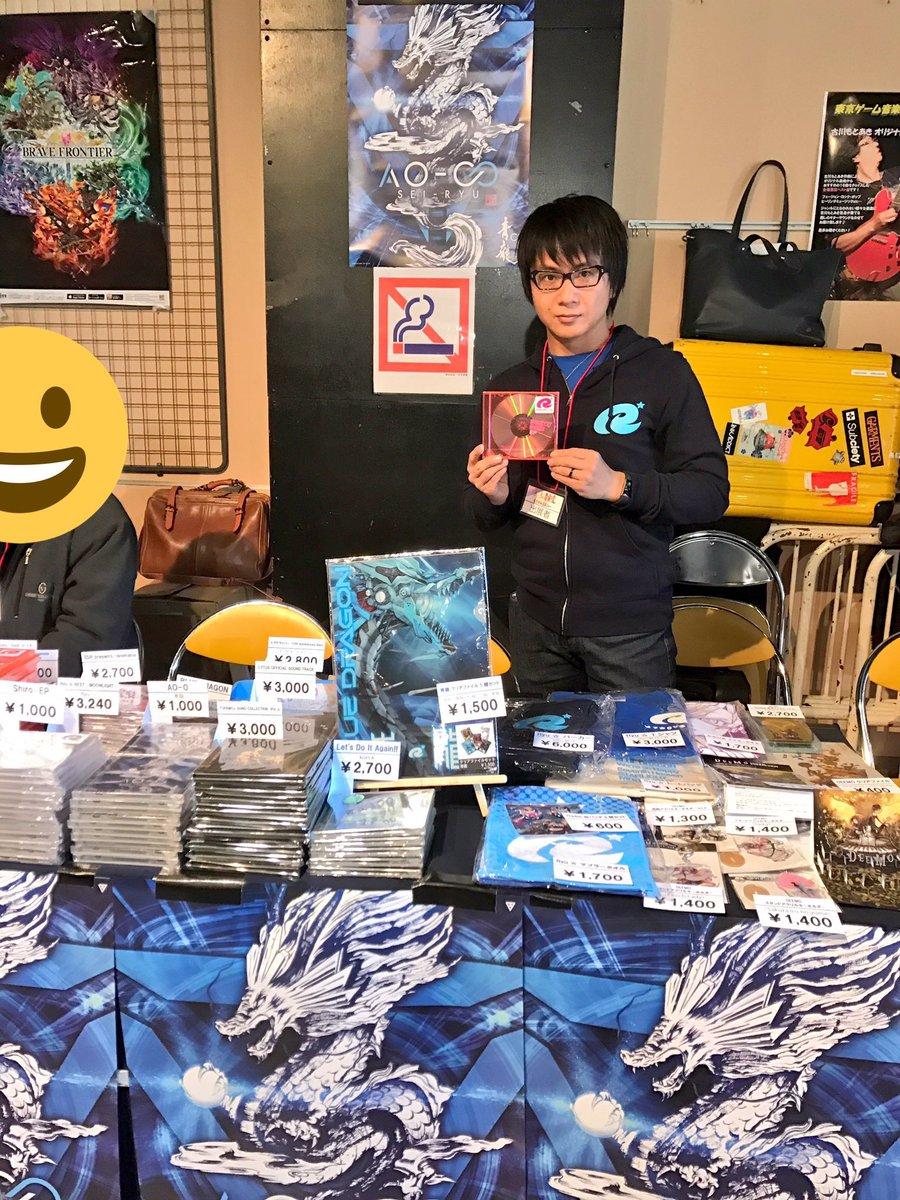 東京ゲーム音楽ショー2017開幕🤗ディファ有明でお待ちしてます🙌🙌 #TGMS2017 https://t.co/Hved83Xh23
