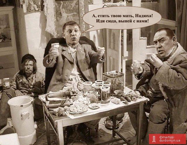 """Рубан и Савченко приехали на оккупированные территории """"навестить украинских военнопленных"""", - боевики """"ДНР"""" - Цензор.НЕТ 9160"""