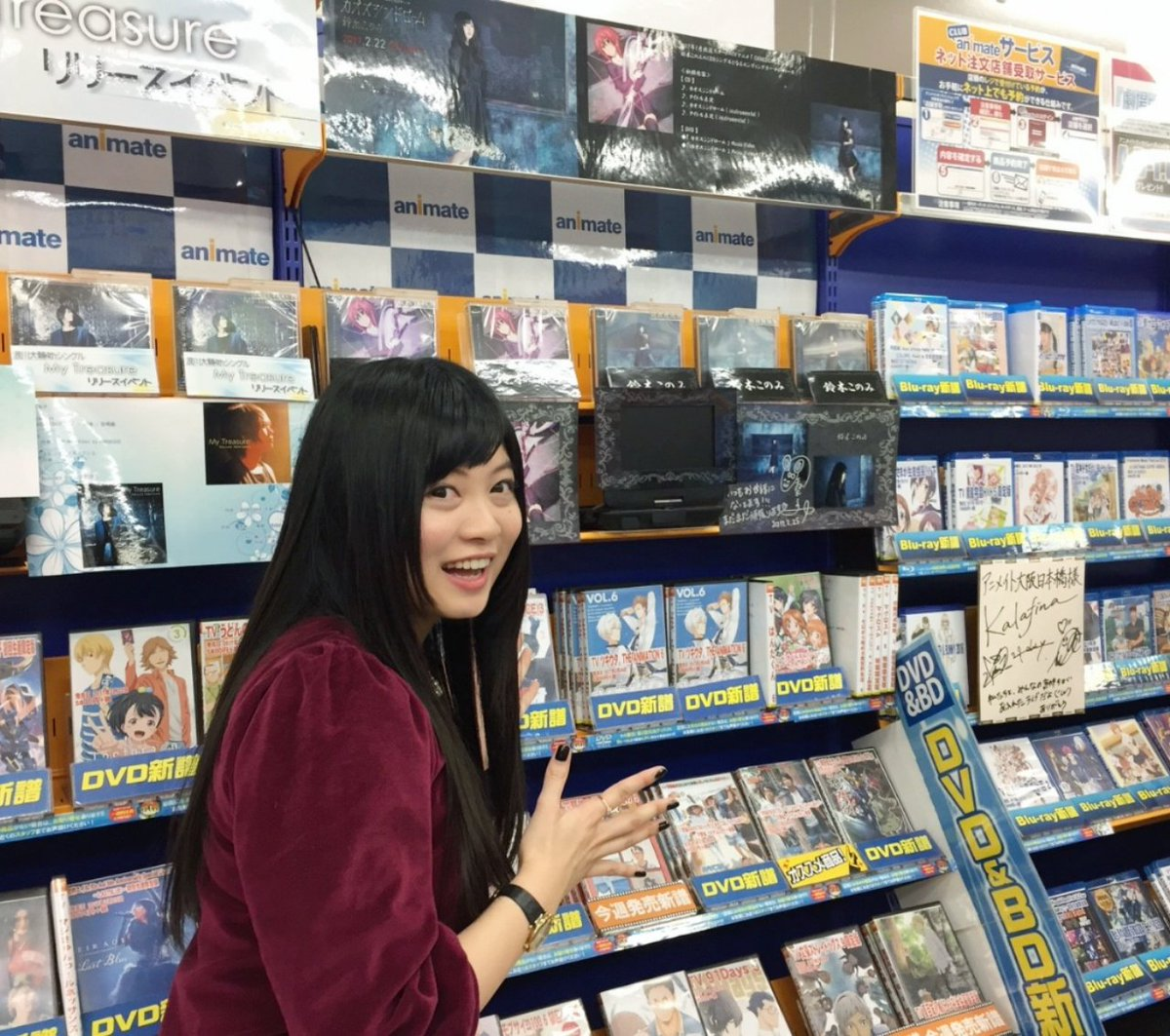 アニメイト大阪日本橋店さま!いつも個人的な買い物でお世話になってました~🎶パネルにも大きくどどーんとサインを書かせて頂きました!見てね✨ #...