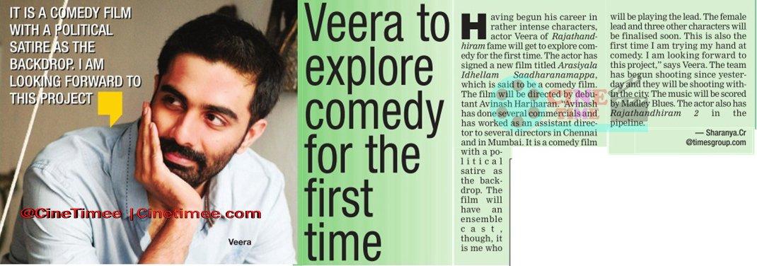 #Veera To Explore Comedy For The First Time - TOI ! #ArasiyallaIdhellamSaadharnamappa ! #AISMovie ! @auraacinemas ! #CineTimee ! https://t.co/4BInFhqDpU