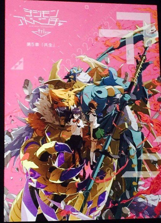 ¡¡Digimon Adventure Tri!! - Página 14 C5feQeEXQAEbOIm
