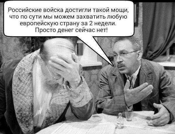 Террористы на Луганщине осуществили вооруженную провокацию в отношении представителей ОБСЕ, - штаб АТО - Цензор.НЕТ 3552