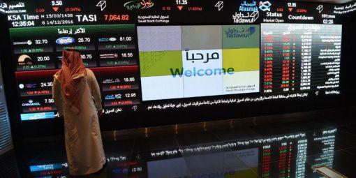 #Arabie Saoudite : des #femmes à la tête des géants de la #finance @Eleoabouez  http:// geopolis.francetvinfo.fr/arabie-saoudit e-des-femmes-a-la-tete-des-geants-de-la-finance-135687 &nbsp; …  #SaudiArabia <br>http://pic.twitter.com/JPYw2p1WZY