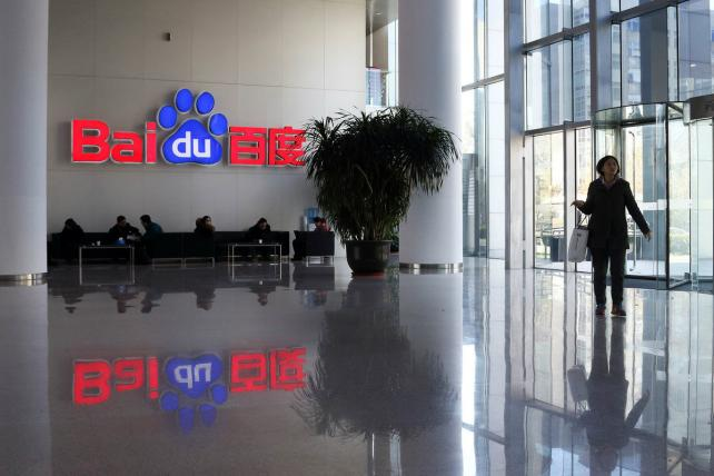 China's Baidu hits the reset button after cleaning up online advertising https://t.co/AjisRSs26P https://t.co/88mNAehvmP