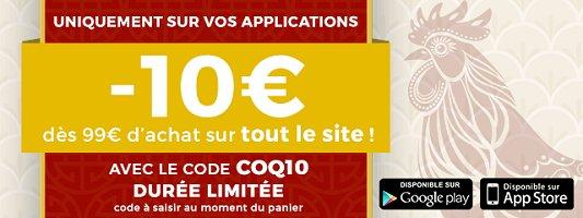10€ de remise immédiate dès 99€ d&#39;achat chez Cdiscount (via application) -&gt;  http:// bit.ly/1RHuFQa  &nbsp;   #codepromo <br>http://pic.twitter.com/YnwViVDzqd