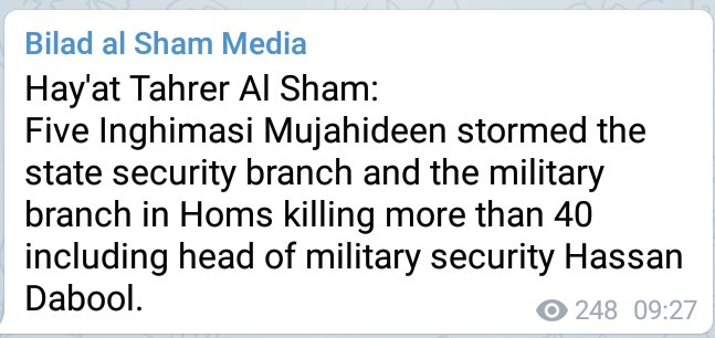 Hay&#39;at Tahrir al-Sham (#HTS) reports an inghimasi attack on #Assad&#39;s security services in Home, #Syria.<br>http://pic.twitter.com/cMQwRqqdyY