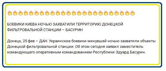 ДФС наша!