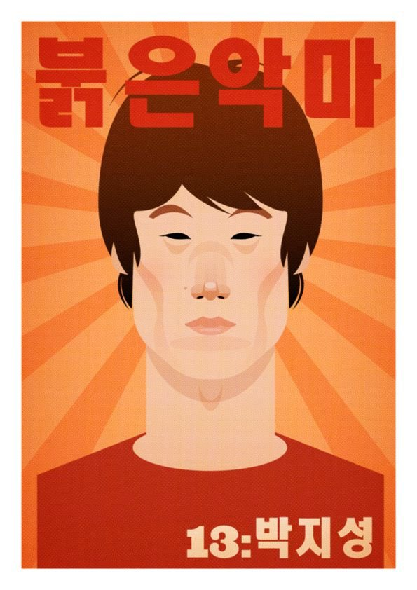 Park!! It's his birthday! https://t.co/8Eb2mmIz9Z