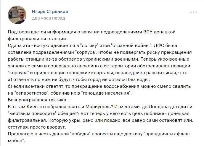 Савченко обнародовала списки украинских пленных, которых посетила на Донбассе - Цензор.НЕТ 5667