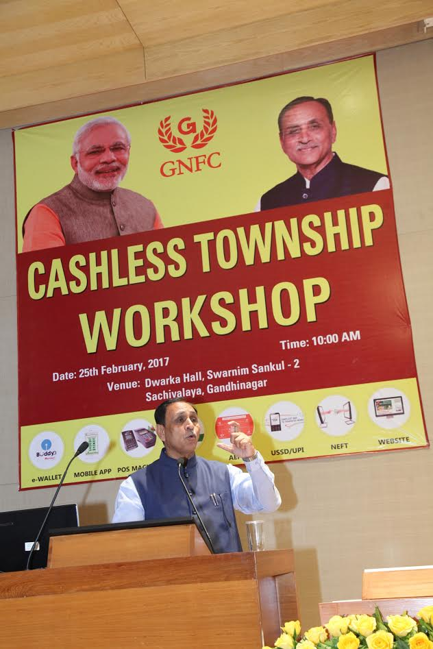 All Townships of Gujarat to be made cashless based on GNFC 100% Cashless Township Model