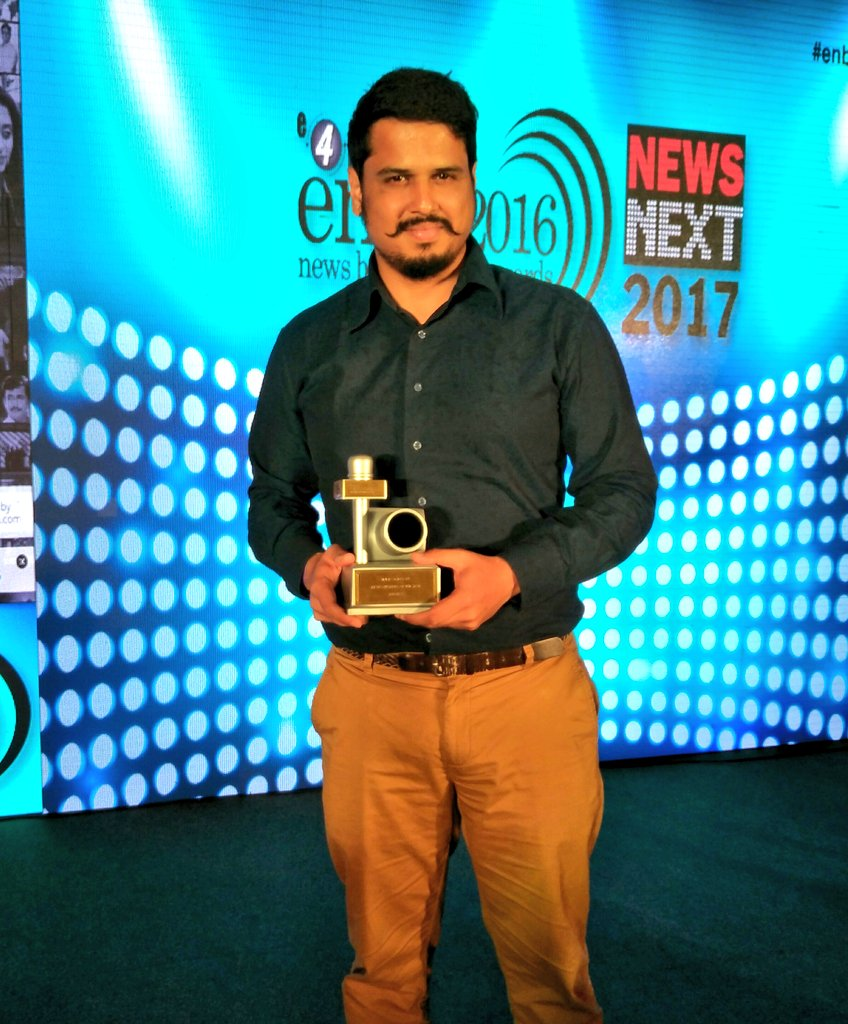 With @IndiaToday TV\'s Channel of the Year award at the #enbaAwards.