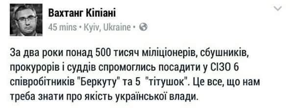Порошенко и Гройсман поздравили президента Литвы Грибаускайте с днем рождения - Цензор.НЕТ 3034