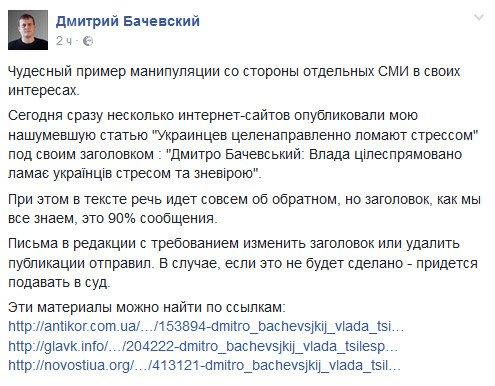 Жетоны в столичной подземке ликвидируют до конца года, - пресс-служба метрополитена - Цензор.НЕТ 7387