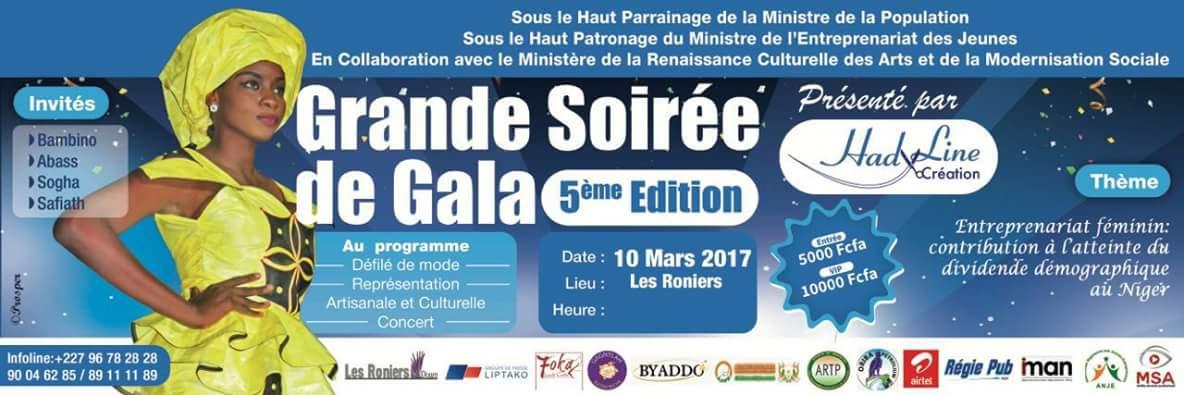 #Niger : Pour les amateurs de l&#39;élégance et des fringues, ce #salon de la #mode est à point nommé. @hadyline2014<br>http://pic.twitter.com/YrXJuiLcrV