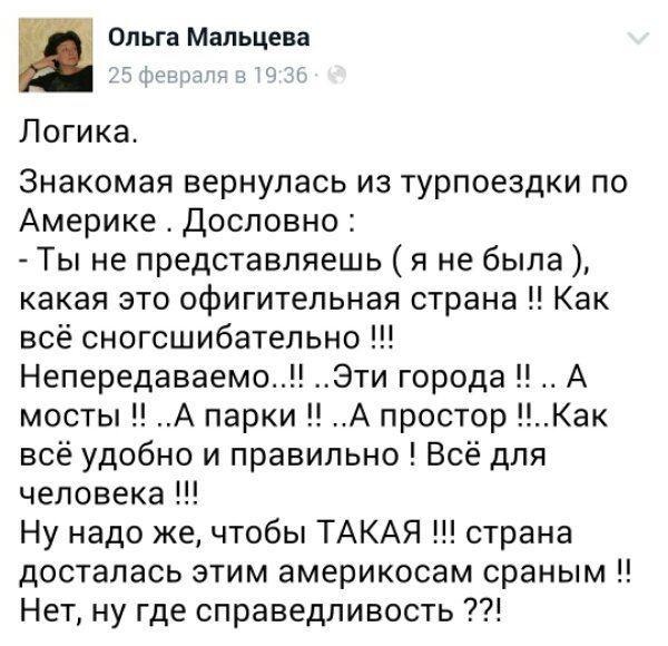Офицеры оккупантов в Донецкой области разворовывают и продают боеприпасы, - разведка - Цензор.НЕТ 5525