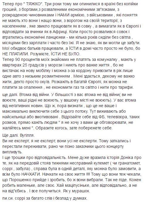 В окрестностях Авдеевки выявлены места повреждений линии электропередач, - пресс-центр штаба АТО - Цензор.НЕТ 8187