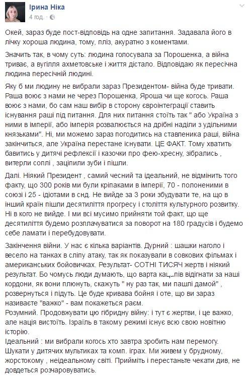 В окрестностях Авдеевки выявлены места повреждений линии электропередач, - пресс-центр штаба АТО - Цензор.НЕТ 3522