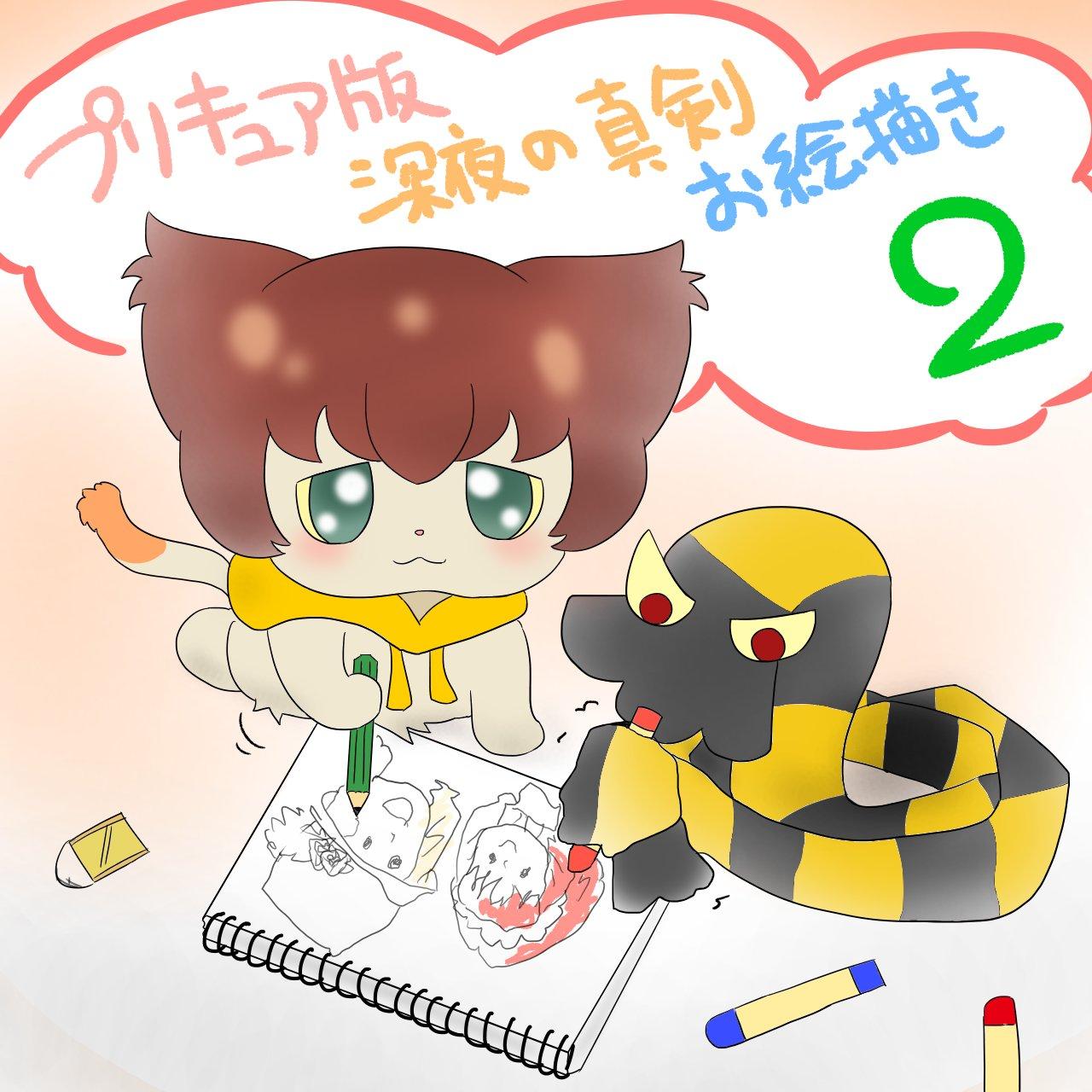 だねロロ(イラスト) (@LocKuroro_)さんのイラスト