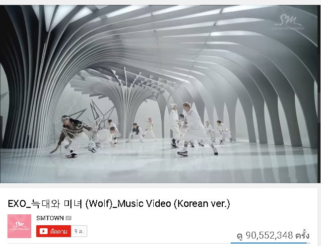 [#Wolf100MillionProject] Diff : 9,447,652 views At least 1 times per day Pls stream https://www. youtube.com/watch?v=gAal8x HfV0c &nbsp; …  #VOTEforEXOTH #TeamEXO #EXO #엑소<br>http://pic.twitter.com/y4Lvd0M4Y7