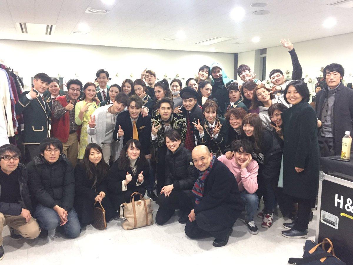 無事「花より男子The Musical」韓国版の初日が開きました。スタンディングオーベーションで韓国のお客様にもあたたかく受け入れて頂きました。原作の神尾先生、演出の裕美さん、脚本の青木さん本番直前の楽屋で記念撮影をしました。 https://t.co/DODwA8GHOC