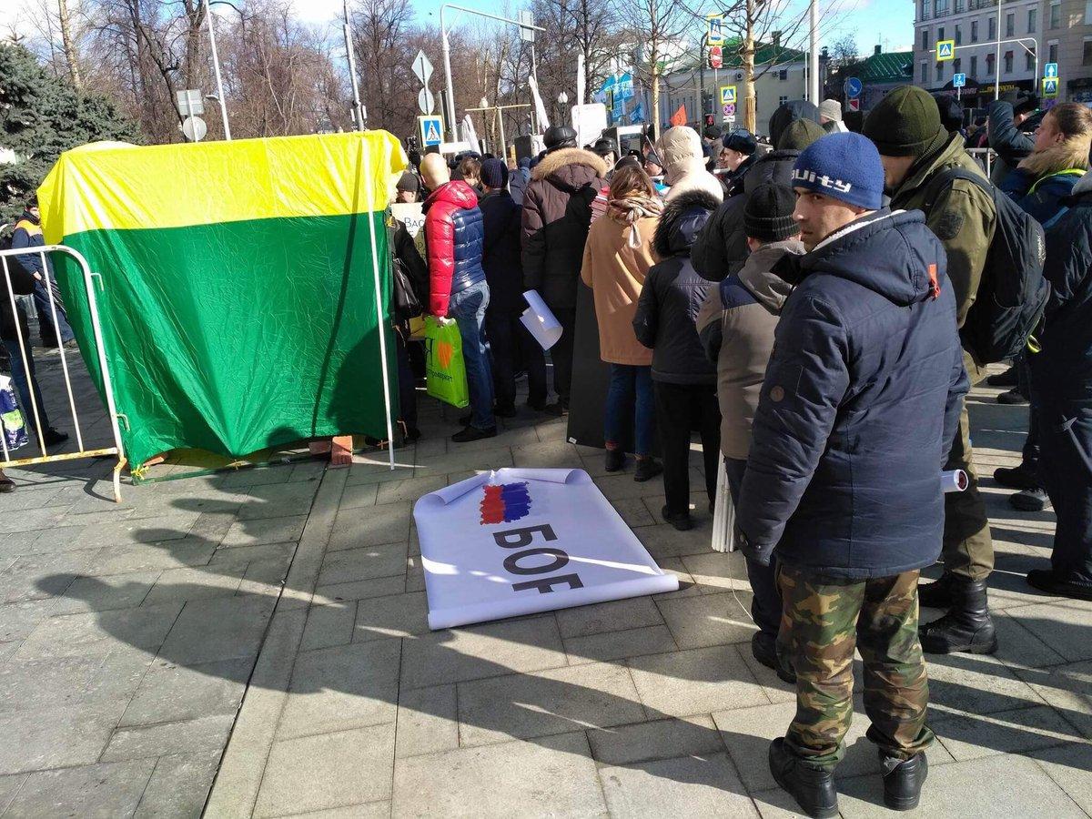 На митинг памяти Немцова в Санкт-Петербурге принесли украинские флаги - Цензор.НЕТ 7811
