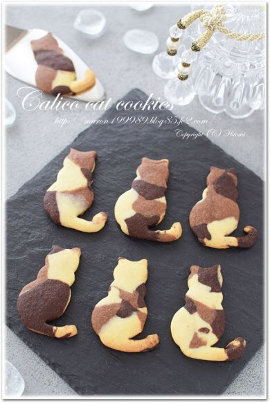 hitomiさんの【三毛猫ちゃんクッキー☆】とっても簡単
