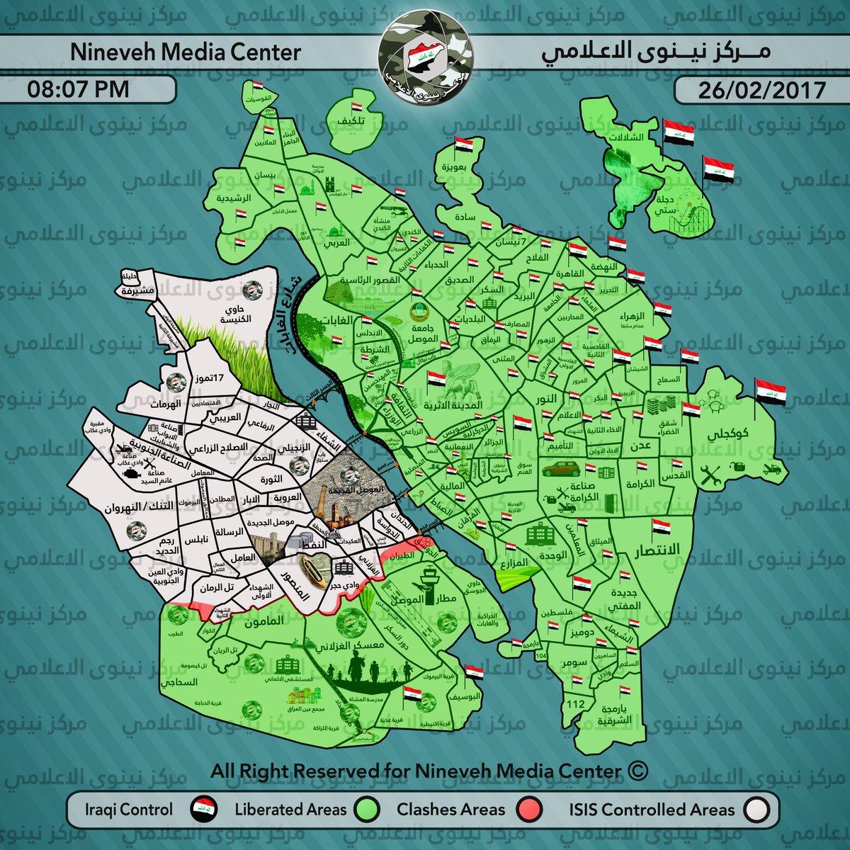 معركة الموصل - صفحة 4 C5m4PXBWAAA09pl