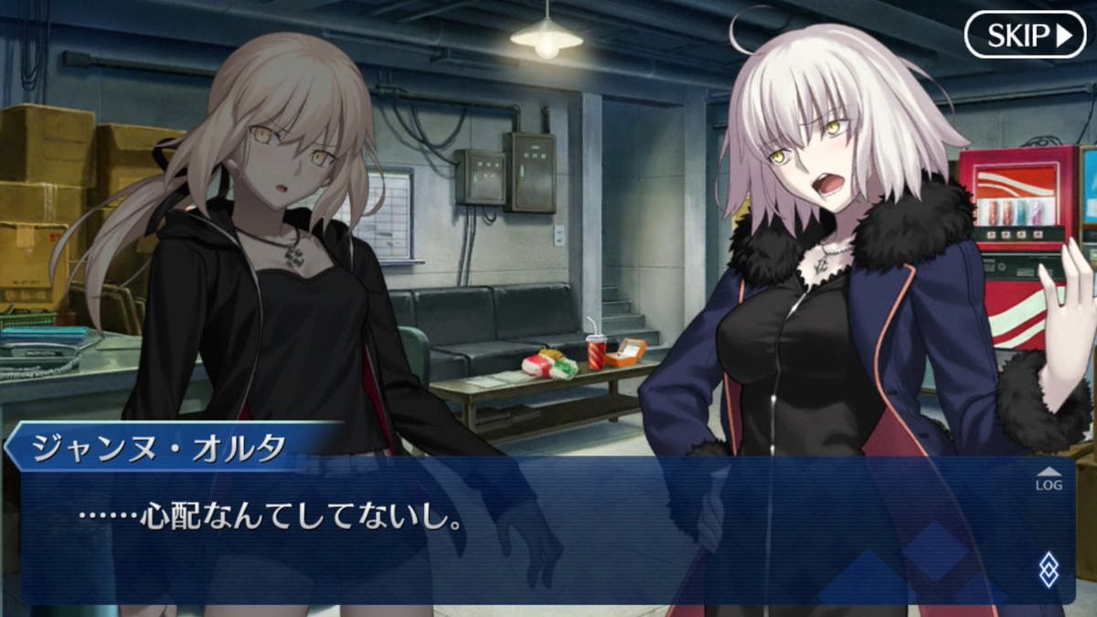 which servant do you want to see in an alternative costume