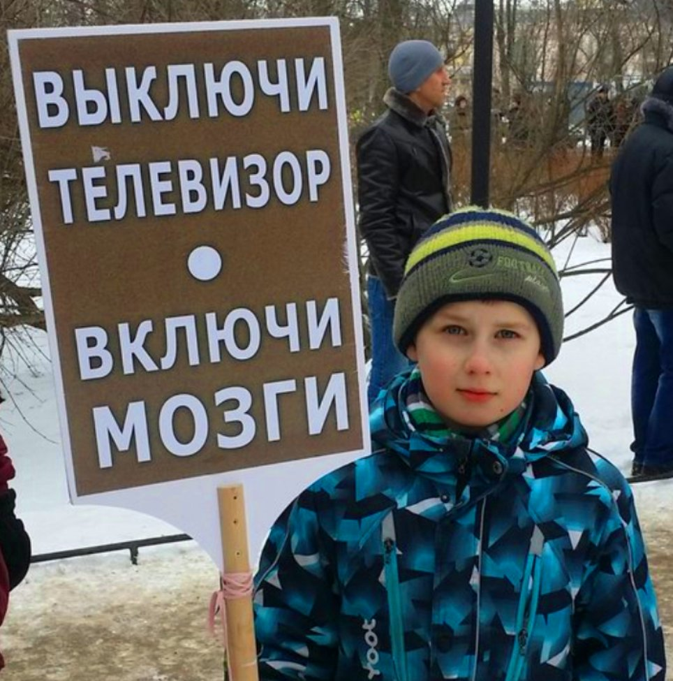 На митинг памяти Немцова в Санкт-Петербурге принесли украинские флаги - Цензор.НЕТ 3477