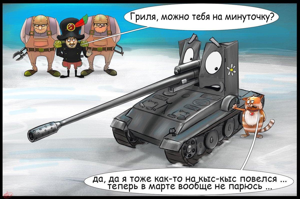 Картинка прикольная про танкиста