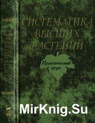 discurso de metafisica metaphysics discourse humanidades humanities 2002