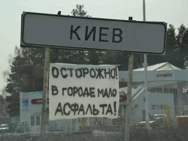 На Подоле в Киеве Lanos врезался в Opel, перевернулся на крышу и влетел в заправку - Цензор.НЕТ 7118