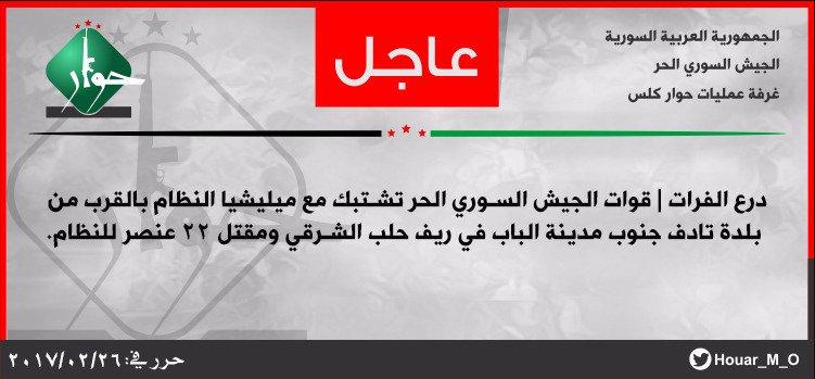 Guerre Civile en Syrie ( LISEZ LE PREMIER POST ! ) - Statut spécial  - C5nKhnHWAAAlh7M