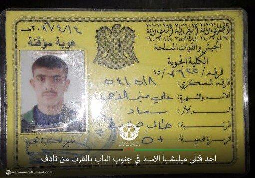 Guerre Civile en Syrie ( LISEZ LE PREMIER POST ! ) - Statut spécial  - C5nONY3WUAIpYNr