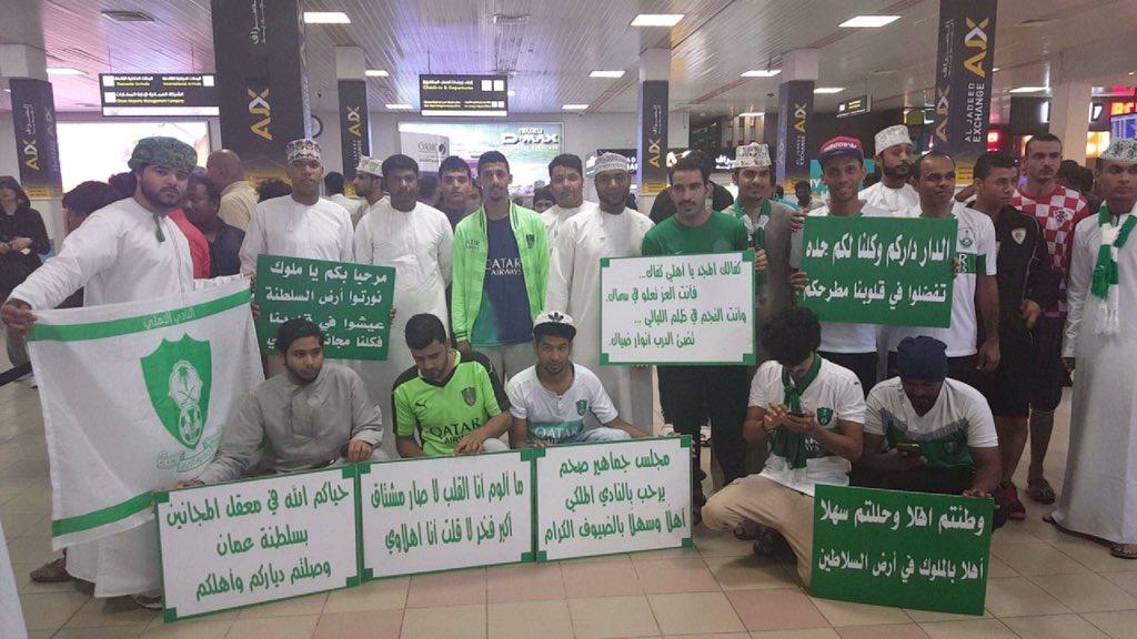 صورة من جماهير #الأهلي في عمان .. #ملوك_عمان_يرحبون_بالاهلي .. https:/...
