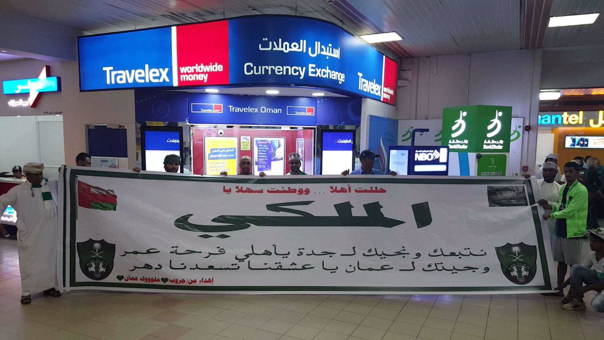 لافتة جماهير #الأهلي في عمان .. حللت أهلاً ووطنت سهلاً يا ' الملكي ' ....