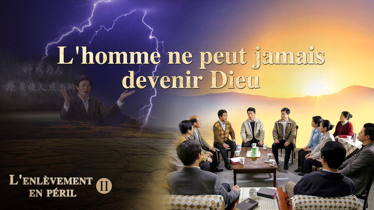 Film de l&#39;Évangile l « L&#39;enlèvement en péril » (2) - L&#39;homme ne peut jamais devenir Dieu   http:// pics.ee/v-641095  &nbsp;   #Dieu #film #évangile<br>http://pic.twitter.com/cqMOShPs3a