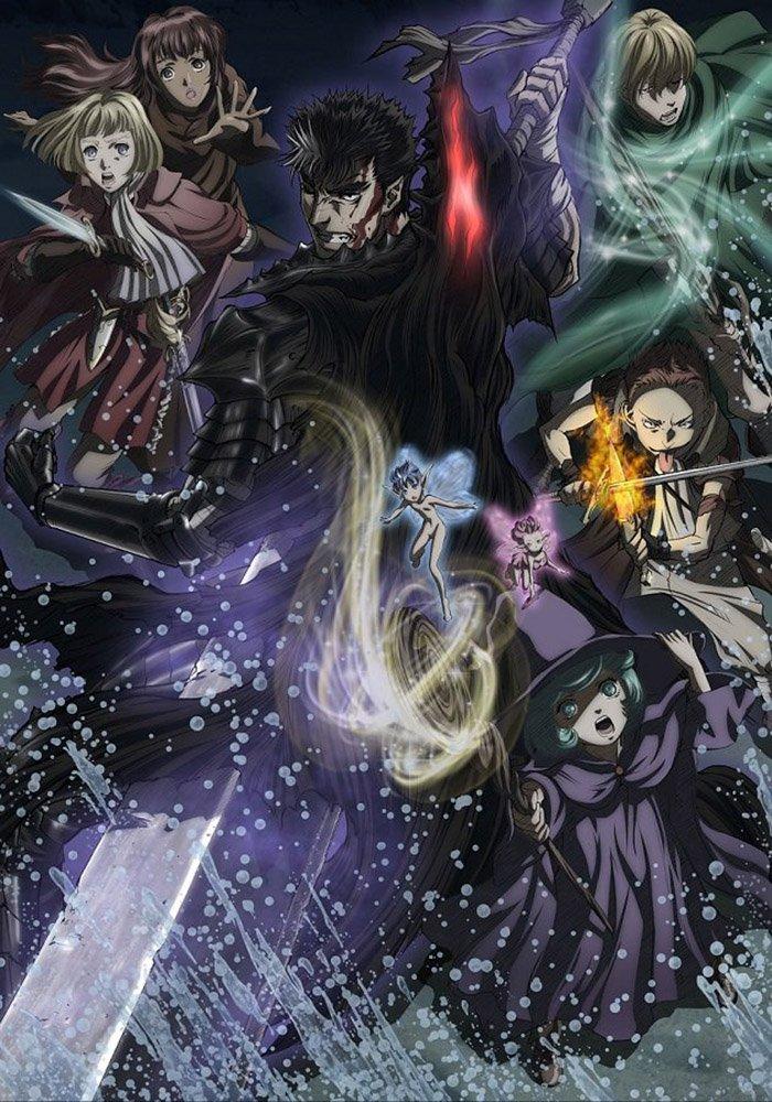 #News Berserk 2017: Nouveau visuel de l'anime qui débute le 7 Avril: Le site officiel de la saison 2 de…  http:// bit.ly/2lVqrtp  &nbsp;   #Anime<br>http://pic.twitter.com/a98GfX9YAz